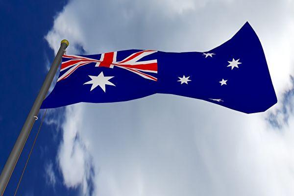澳洲189獨立技術移民概述